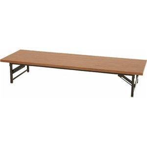 会議テーブル (ロータイプ) 6033N