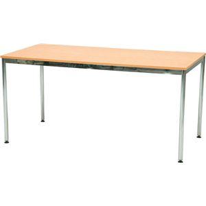 会議テーブル 1575 ナチュラル の詳細をみる