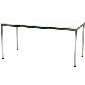 会議テーブル 1575 ホワイト