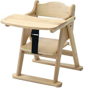 木製ベビーローチェアー(トレイ付) XL-SW009 NA