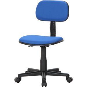 オフィスチェア/デスクチェア 【ブルー】 幅52cm キャスター付き 『リップII』