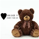 子供用 ぬいぐるみ/人形 【熊型 ブラウン】 幅56cm 『お座りくまさん』 〔おもちゃ 子ども部屋〕の詳細ページへ