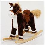 子供用 ロッキングチェア/揺り椅子 【ポニー型 チョコレート】 幅64cm 木製素材使用 〔おもちゃ 子ども部屋〕の詳細ページへ