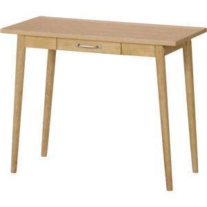 北欧風 シンプルデスク/リビングテーブル 【幅90cm】 ナチュラル 引き出し1杯付き 木製脚付き 『ルレーヴェ』