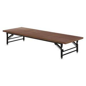 モダン調 会議テーブル/会議机 【ロータイプ 高さ33cm】 ブラウン 長方形 折りたたみ