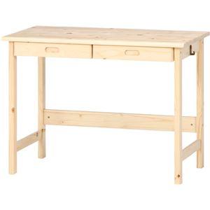 シンプルデスク/マルチテーブル 【ナチュラル】 幅100cm 引き出し2杯 フック付き 木製