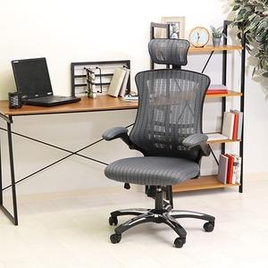 多機能アームアップチェア/オフィスチェア 【グレイ】 幅66cm ハイバック 肘掛け キャスター付き 『マスターIII』