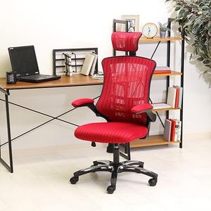 多機能アームアップチェア/オフィスチェア 【ワインレッド】 幅66cm ハイバック 肘掛け キャスター付き 『マスターIII』