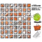 「クールアイコン素材集7」CD-ROM/Illustrator版