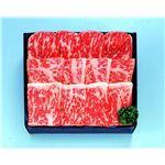 「肉の堀川亭」鹿児島県産黒毛和牛ロース焼肉用 CRY−70
