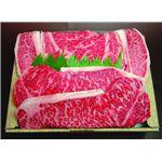 大阪「味遊舎」熊本県産黒毛和牛のステーキと焼肉詰合せ