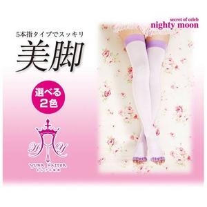 セレブの秘密 ナイティムーン ピンク×パープル 【2足組】