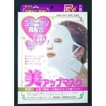 コラーゲン高配合 美アップマスク(5枚入り)