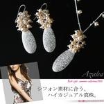 【Azalea】ハイカジュアル淡水パールデザインボードネックレス&ピアス(ベビーピンク)