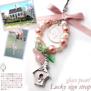 南フランス風ガラスパール☆ラッキーサインストラップ(ピンク)