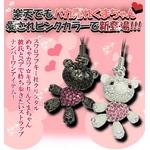 スワロフスキー社クリスタル★キラキラくまちゃん携帯電話用ブランドストラップ LOVEセット