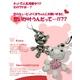 スワロフスキー社クリスタル★キラキラくまちゃんストラップLOVEセット 写真2