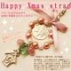 クリスマス最強アイテム!!ハッピーガラスパールゴールドストラップ ピンク