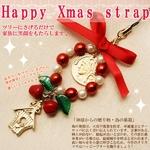 クリスマス最強アイテム!!ハッピーガラスパールゴールドストラップ レッド