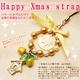 クリスマス最強アイテム!!ハッピーガラスパールゴールドストラップ イエロー