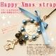 クリスマス最強アイテム!!ハッピーガラスパールゴールドストラップ ブルー