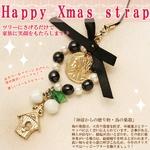 クリスマス最強アイテム!!ハッピーガラスパールゴールドストラップ ブラック