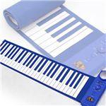 プーさんロールピアノ ブルー