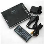 SDカードスロット&USBポート搭載 コンパクトDVDプレーヤー HT-370A ブラック