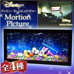 ディズニー モーションピクチャー DMSP-001