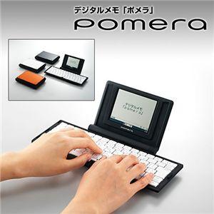 デジタルメモ「ポメラ」DM10 トワイライトオレンジの商品画像大