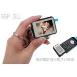 ASCO 携帯電話充電器 BABY CELL(FOMA Softbank3G用)大容量モデル PWA-650(F) 2個セット