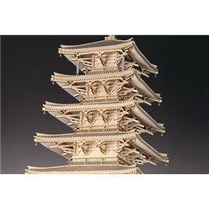 入門者向け木製建築模型 1/75 「法隆寺五重塔」