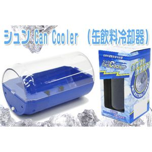 シュン Can Cooler (缶飲料冷却器)12個セット