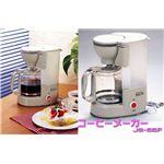 コーヒーメーカー3カップ JS-55F