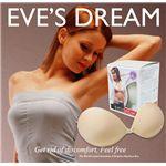 粘着式ブラジャー EVES DREAM(イブズドリーム) ベージュ C(80C/85A/85B)