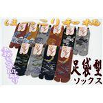 和柄 足袋型メンズソックス 10柄セット の詳細ページへ