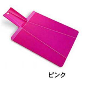 JosephJoseph(ジョゼフジョゼフ) Chop2Pot 折りたたみまな板 L ピンク