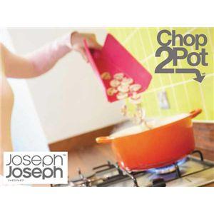 JosephJoseph(ジョゼフジョゼフ) Chop2Pot 折りたたみまな板 L グリーン