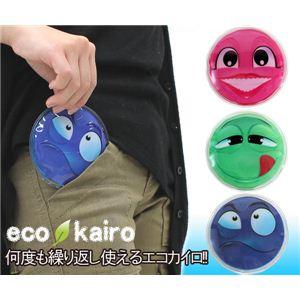 エコ・カイロ 3色セット(ピンク・グリーン・ブルー)