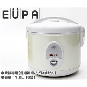 EUPA 炊飯器 6合炊き TK-RC12