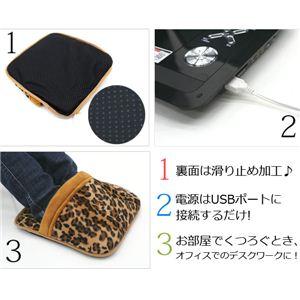 USB フットウォーマー ブラック