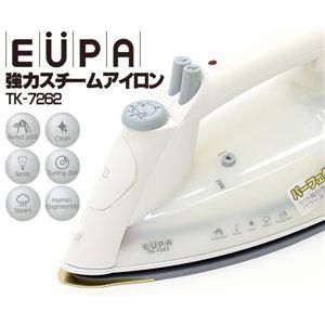 EUPA 強力スチームアイロン TK-7262