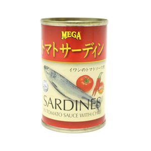 MEGA トマトサーディン イワシのトマトソース煮(唐辛子入り)155g 48個セット