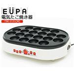 EUPA(ユーパ) 電気たこ焼き器 TSK-2131(W)