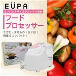 EUPA(ユーパ) フードプロセッサー TK-FP1009