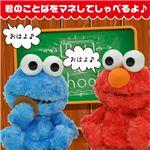 おしゃべりクッキーモンスターの詳細ページへ
