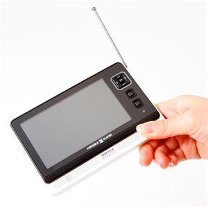 ダイナコネクティブ 4.3インチワンセグテレビ DY-1S43S512
