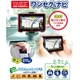 HYUNDAI(ヒュンダイ) 4.3インチワンセグ内蔵タッチパネルGPSナビゲーションシステム JND-4300pro 写真1