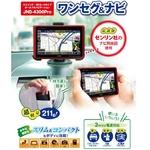 HYUNDAI(ヒュンダイ) 4.3インチワンセグ内蔵タッチパネルGPSナビゲーションシステム JND-4300pro