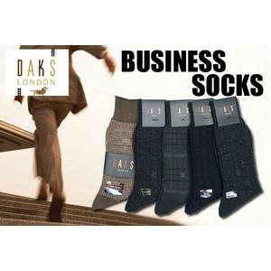 DAKS(ダックス) メンズビジネスソックス アソート 5足セット